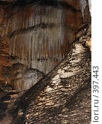 "Купить «Пещера ""ЭМИНЕ-БАИР-ХОСАР""», фото № 397443, снято 5 августа 2008 г. (c) ФЕДЛОГ / Фотобанк Лори"
