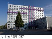 """Бизнес-центр """"Сити Плаза"""", город Кемерово. Редакционное фото, фотограф Дмитрий Кожевников / Фотобанк Лори"""