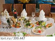 Купить «Сервированный праздничный стол», фото № 399447, снято 8 августа 2008 г. (c) Федор Королевский / Фотобанк Лори