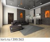 Купить «Современный интерьер», иллюстрация № 399563 (c) Hemul / Фотобанк Лори