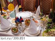 Купить «Сервированный праздничный стол», фото № 399851, снято 8 августа 2008 г. (c) Федор Королевский / Фотобанк Лори