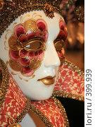 Купить «Венецианская маска», фото № 399939, снято 6 июня 2008 г. (c) Кочеткова Галина / Фотобанк Лори