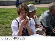 Купить «Карелия. Петрозаводск. День города. Народные промыслы», фото № 400855, снято 28 июня 2008 г. (c) Сергей Костин / Фотобанк Лори