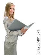 Купить «Портрет деловой женщины с папкой», фото № 401571, снято 2 августа 2008 г. (c) Михаил Малышев / Фотобанк Лори