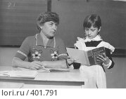 Купить «Техника чтения», фото № 401791, снято 23 мая 2019 г. (c) Кристина Викулова / Фотобанк Лори