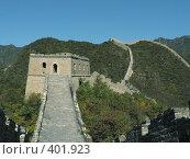 Купить «Великая китайская стена. Крепость Желтого Цветка», фото № 401923, снято 17 октября 2018 г. (c) Вера Тропынина / Фотобанк Лори