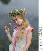 Купить «Гадание на Ивана Купалу», фото № 402083, снято 22 июня 2008 г. (c) Яков Филимонов / Фотобанк Лори