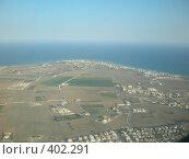 Вид Кипра из самолета. Стоковое фото, фотограф Elena Monakhova / Фотобанк Лори