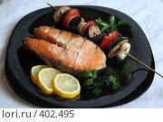 Купить «Рыба с овощами на гриле», фото № 402495, снято 3 августа 2008 г. (c) Svetlana Bachkala / Фотобанк Лори