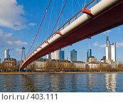 Центр города, Франкфурт-на-Майне, Германия (2008 год). Стоковое фото, фотограф Aleksey Trefilov / Фотобанк Лори