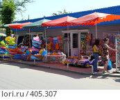 Купить «Палатка детских игрушек», эксклюзивное фото № 405307, снято 7 июня 2008 г. (c) Иван Мацкевич / Фотобанк Лори