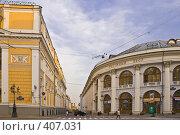 Купить «Вид на Рыбный переулок с Биржевой площади», фото № 407031, снято 15 августа 2008 г. (c) Эдуард Межерицкий / Фотобанк Лори