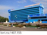 Купить «Вид на бывшую гостиницу Казахстан. Караганда.», фото № 407155, снято 15 августа 2008 г. (c) Михаил Николаев / Фотобанк Лори