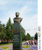 Купить «Памятник Леонову А. А.», фото № 407491, снято 16 августа 2008 г. (c) Сизов Андрей / Фотобанк Лори