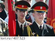 Купить «Кадеты», фото № 407523, снято 27 июля 2008 г. (c) Юрий Шпинат / Фотобанк Лори