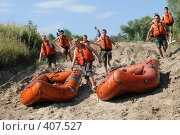 Купить «Быстрее к воде!», фото № 407527, снято 26 июля 2008 г. (c) Юрий Шпинат / Фотобанк Лори