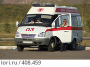 Купить «Машина скорой помощи», фото № 408459, снято 15 августа 2008 г. (c) Талдыкин Юрий / Фотобанк Лори