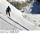Купить «Знаменитая олимпийская горнолыжная трасса Face, Валь д'Изер, Франция», фото № 408927, снято 31 января 2006 г. (c) Fro / Фотобанк Лори