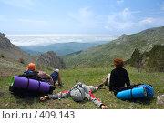 Купить «Туристы в горах», фото № 409143, снято 2 мая 2008 г. (c) Максим Горпенюк / Фотобанк Лори