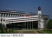 Купить «Ледовый хоккейный центр в Чехове», фото № 409831, снято 16 августа 2008 г. (c) Наталья Волкова / Фотобанк Лори