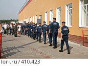 Купить «МЧС России», эксклюзивное фото № 410423, снято 17 августа 2008 г. (c) Игорь Веснинов / Фотобанк Лори