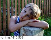Купить «Портрет девочки», фото № 410539, снято 10 июля 2004 г. (c) Морозова Татьяна / Фотобанк Лори