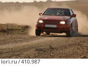 Купить «Обезличенный раллийный автомобиль», фото № 410987, снято 29 октября 2005 г. (c) Дмитрий Рукша / Фотобанк Лори