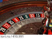 Купить «Zero», фото № 410991, снято 14 января 2006 г. (c) Дмитрий Рукша / Фотобанк Лори