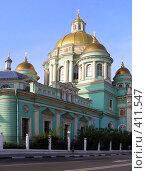 Купить «Москва. Богоявленский Кафедральный Собор (Елоховская церковь)», эксклюзивное фото № 411547, снято 15 августа 2008 г. (c) lana1501 / Фотобанк Лори