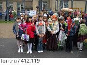 Купить «Дети с цветами для учителей первого сентября у школы», фото № 412119, снято 1 сентября 2007 г. (c) Михаил Мозжухин / Фотобанк Лори