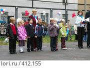 Купить «Группа детей стоят в линию на площадке у школы», фото № 412155, снято 1 сентября 2007 г. (c) Михаил Мозжухин / Фотобанк Лори