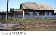Купить «Сельский клуб», фото № 413019, снято 10 июля 2008 г. (c) Юрий Мурзич / Фотобанк Лори