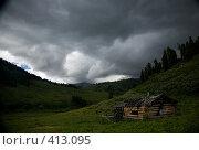 Аил в тайге. Редакционное фото, фотограф Ковинько Игорь / Фотобанк Лори