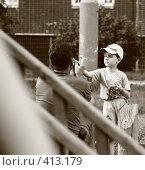 Купить «Папаша», фото № 413179, снято 17 августа 2008 г. (c) Владимир Кузин / Фотобанк Лори