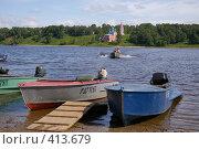 Купить «Моторные лодки и трап на берегу Волги у города Тутаев», фото № 413679, снято 6 июня 2007 г. (c) Михаил Мозжухин / Фотобанк Лори
