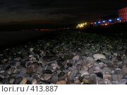 Купить «Берег моря поздно вечером у Адлера», фото № 413887, снято 15 августа 2008 г. (c) Мажугин Алексей / Фотобанк Лори