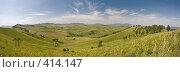 Купить «Там, где рождаются облака», фото № 414147, снято 31 июля 2008 г. (c) Марина Милютина / Фотобанк Лори