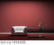 Купить «Интерьер современной комнаты», иллюстрация № 414635 (c) Hemul / Фотобанк Лори