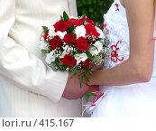 Купить «Рука в руке. Свадьба», фото № 415167, снято 15 августа 2008 г. (c) Юлия Селезнева / Фотобанк Лори