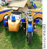 Купить «Милицейский мотоцикл», фото № 416083, снято 19 июля 2008 г. (c) АЛЕКСАНДР МИХЕИЧЕВ / Фотобанк Лори