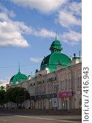 Купить «Омск. Любинский проспект (ул. Ленина)», фото № 416943, снято 8 июня 2008 г. (c) Julia Nelson / Фотобанк Лори