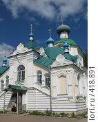 Тихвинский мужской монастырь. Собор (2008 год). Стоковое фото, фотограф Светлана Кудрина / Фотобанк Лори
