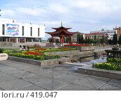 Купить «Площадь Арата. г. Кызыл, Тува», фото № 419047, снято 22 июля 2018 г. (c) Виталий Матонин / Фотобанк Лори