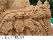 Купить «Выставка песчаных скульптур в ботаническом саду МГУ», фото № 419387, снято 24 августа 2008 г. (c) Alexander Shibaev / Фотобанк Лори