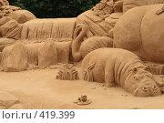 Купить «Выставка песчаных скульптур в ботаническом саду МГУ», фото № 419399, снято 24 августа 2008 г. (c) Alexander Shibaev / Фотобанк Лори