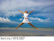 Купить «Девушка прыгает на пляже», фото № 419587, снято 16 августа 2008 г. (c) Ольга Хорошунова / Фотобанк Лори