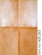 Купить «Фон из бумаги», фото № 420263, снято 4 апреля 2008 г. (c) Насыров Руслан / Фотобанк Лори