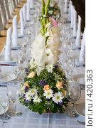 Купить «Праздничный сервированный стол в кафе», фото № 420363, снято 23 августа 2008 г. (c) Федор Королевский / Фотобанк Лори