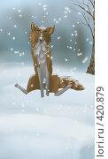 Купить «Зима», иллюстрация № 420879 (c) Анна Николаева / Фотобанк Лори