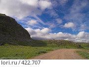 Купить «Дорога в горах», фото № 422707, снято 3 августа 2008 г. (c) Роман Коротаев / Фотобанк Лори